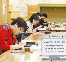 박용만 대한상의 회장은 청년실업 해소를 위해 창업을 활성화해야 한다고 말했다.  /한경DB
