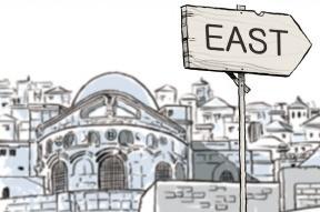 [천자 칼럼] 동(東) 예루살렘