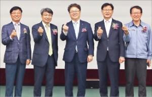 동서발전 '연료전지 4단계' 준공