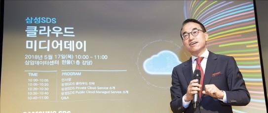 홍원표 삼성SDS 사장이 17일 서울 상암동 데이터센터에서 열린 간담회에서 '삼성SDS 엔터프라이즈 클라우드'를 소개하고 있다. 삼성SDS  제공