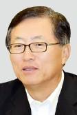 최중경 한국공인회계사 회장 연임