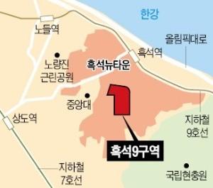 '흑석9' 롯데·'과천4' GS건설 수주