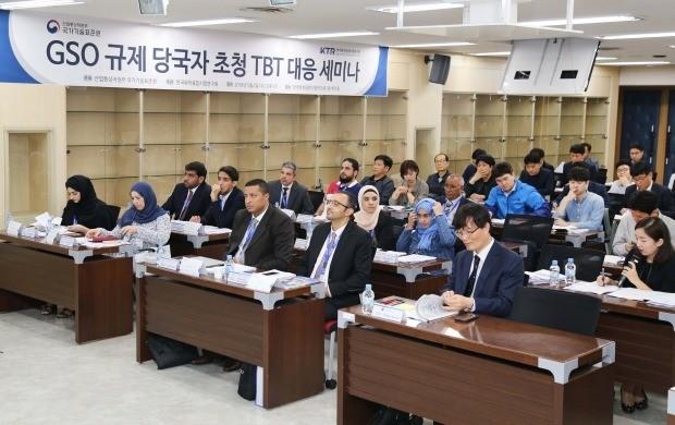 국가기술표준원, 사우디 등 중동 6개국과 규제협력 논의