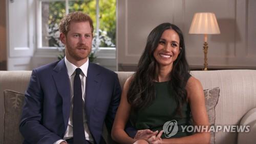 '동화 같은 사랑'…영국왕자와 할리우드 여배우의 러브스토리