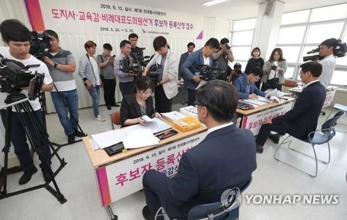 광주·전남 지방선거 후보 2명 중 1명 '민주당'… 독주 일색