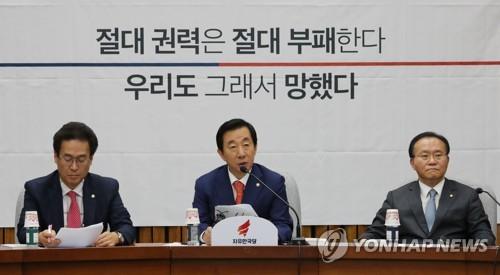 [남북정상회담] 한국, 즉각적인 공식논평 자제…신중한 반응