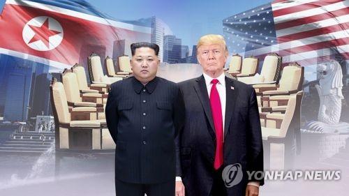 싱가포르 北美협상 관전포인트… 비핵화·안전보장 조율 어떻게