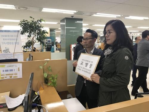 '채용비리' 함영주 하나은행장 영장…김정태·최흥식도 조사했다