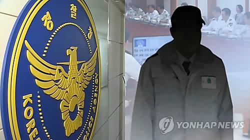 경찰간부들이 내부 인사문건 브로커에 유출… 인사 비리 의혹