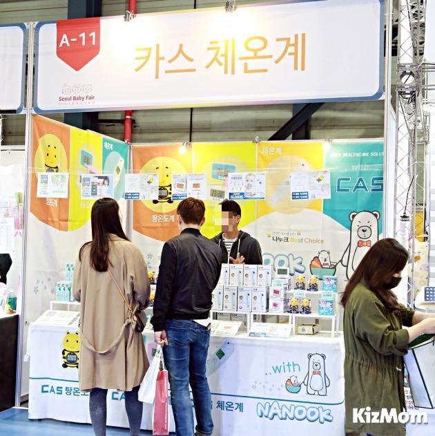 [2018 서울베이비페어] 우리 아이 목욕 돕는 체온계