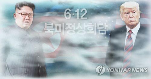 北 대내용 매체들도 '핵실험장 폐기' 보도… 주민에 공개
