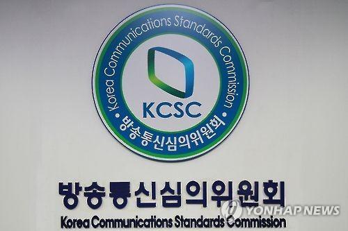 """방심위 """"국민 참여 방송심의제 신설""""… 4기 비전 발표"""