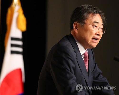 외교 2차관, 20∼21일 G20서 비핵화·평화정착 지지 요청
