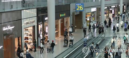 인천공항 면세점 입찰 마감… 롯데·신라·신세계·두산 참여