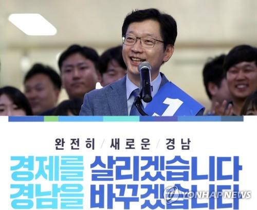 김경수, 자영업자·소상공인 활력 불어넣는 공약꾸러미 발표