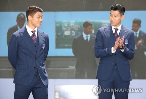 '26명' 신태용호 생존경쟁… 손흥민 '짝 찾기' 본격화