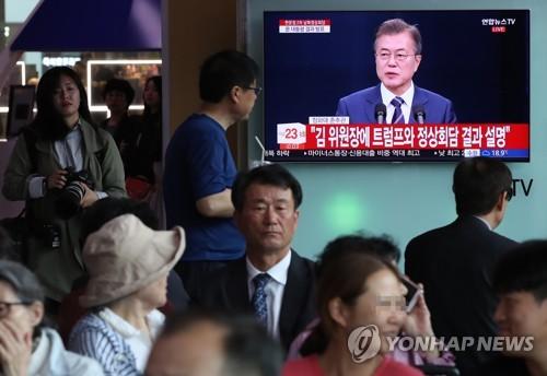 [남북정상회담] 美언론, '北비핵화 의지' 초점… 북미회담 영향도 촉각