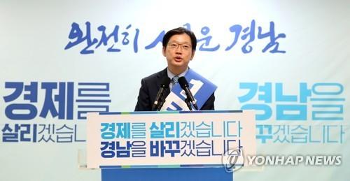 김경수, 경남 제조업 르네상스 시대 열겠다