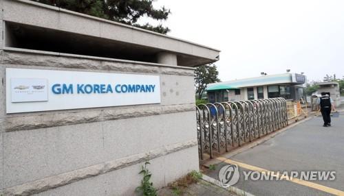 [모닝브리핑]폼페이오·김영철, 31일 공식 회담…GM 군산공장 폐쇄