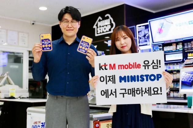 사진=KT엠모바일