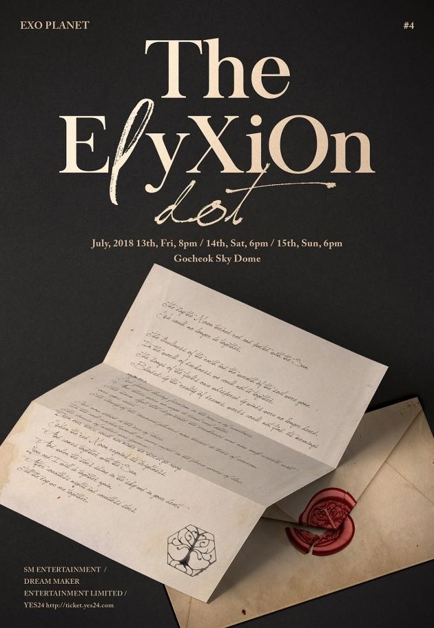 엑소 콘서트 포스터