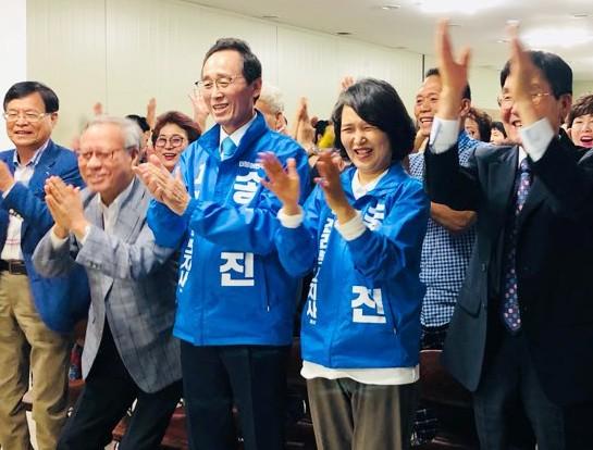 박원순 서울시장부터 김경수 경남지사까지…시도지사 당선소감 '말말말'