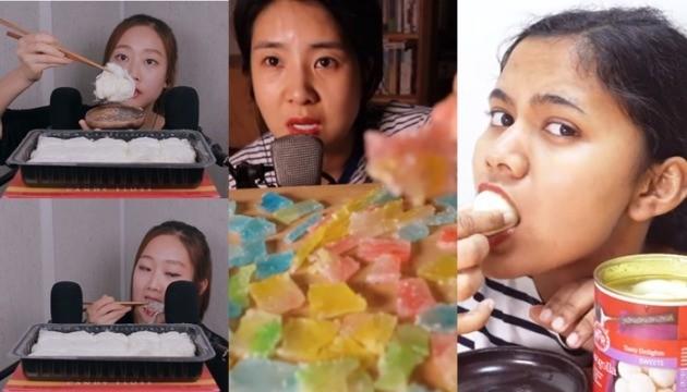 유튜브에서 요즘 난리…귀를 자극하는 ASMR 화제의 간식