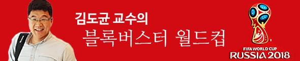 """[김도균의 블록버스터 월드컵-4] """"카르페 디엠""""… 즐김의 공간 펜 페스트"""