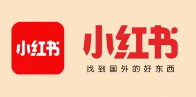 중국 최대 커뮤니티형 전자상거래 플랫폼 '샤오홍슈'의 성장세가 무섭다. 일평균 20만명이 가입하고 있으며 현재 약 1억명이 이용하고 있는 것으로 알려지고 있다. 자료=소후닷컴