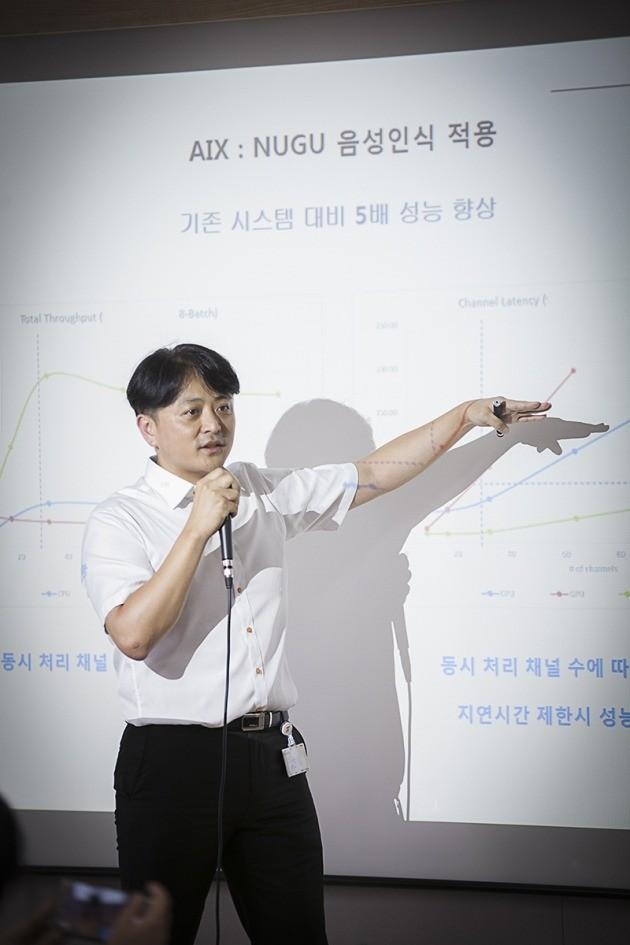 정무경 SK텔레콤 ML인프라랩 팀장이 21일 오전 포럼에서 SK텔레콤이 개발한 AI 가속솔루션을 소개하고 있다./사진=SK텔레콤