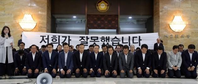 자유한국당 해체선언으로 본 보수정당 당명·로고 변천사