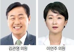 바른미래 원내대표 '김관영 vs 이언주' 압축