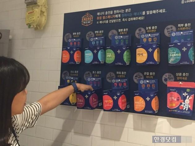 헬스케어매니저가 에너지 충전 식품을 소개하고 있는 모습.