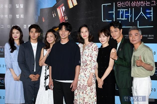[포토] 영화 더 펜션, '대박 기원하며 화이팅'
