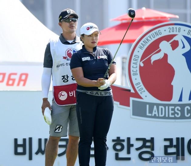 [비씨카드·한경 레이디스컵 2018] 장하나, '정확하게 날린다'