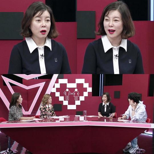 '연애의 참견' 최화정(사진=KBS Joy)