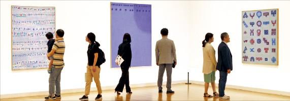김환기·간송 소장품에 북적이는 대구미술관
