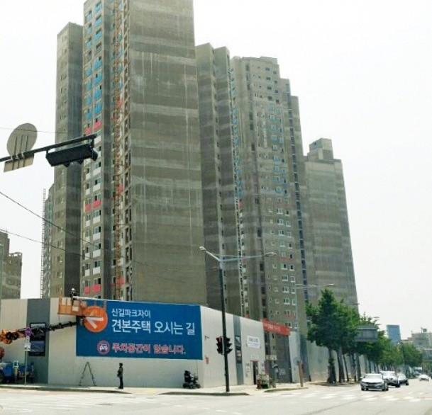 공사중인 신길뉴타운 아파트 단지들. 김하나 기자