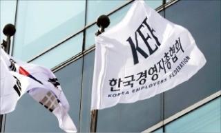 """손경식 """"직무정지"""" 지시에도… 버티는 송영중, 이틀째 출근 시위"""
