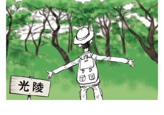 [천자 칼럼] 광릉숲 이야기