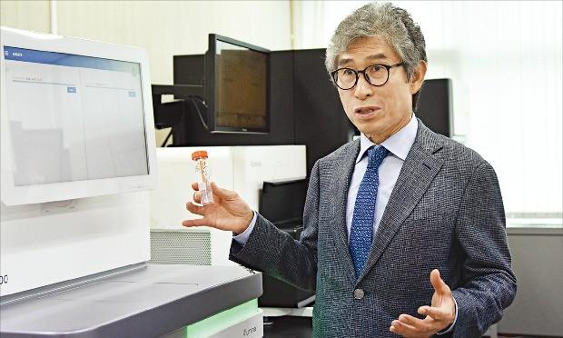 """고진업 """"韓 최초 인간 유전체 지도 구축… 파스퇴르 같은 종합 바이오기업 될 것"""""""