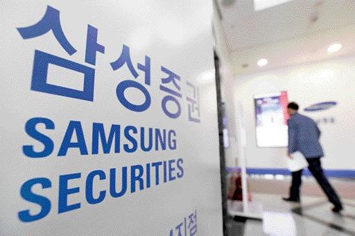 삼성증권 배당오류 사태 피해 투자자들, 손배소 제기