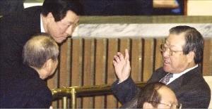2001 자민련 명예총재 시절