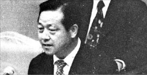 1972 총리시절 국회 답변