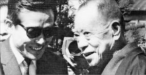 1964 국교 정상화 위해 訪日
