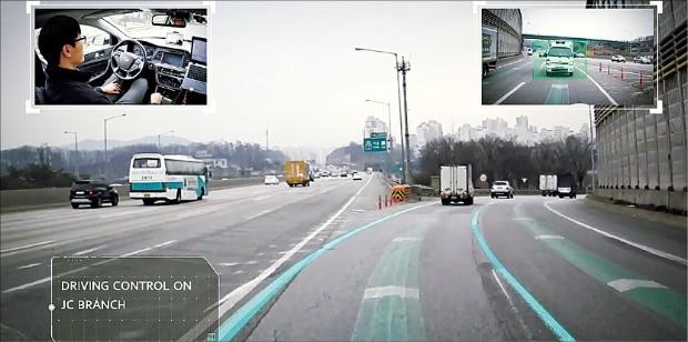 자율주행車 핵심기술인 'MFC', 수백개 데이터 판단해 전방 인식