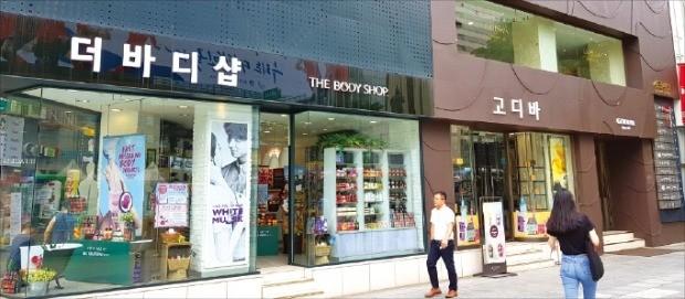 더바디샵과 고디바 광화문 매장