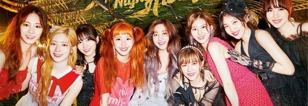 트와이스 /JYP엔터테인먼트 제공