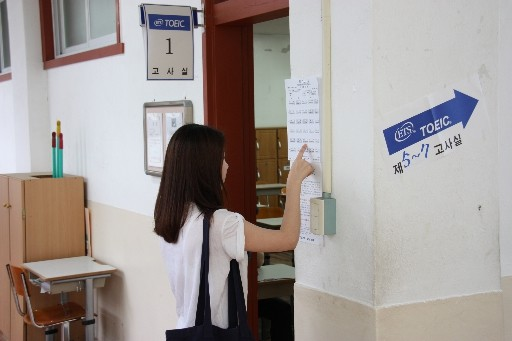 [JOB 뉴스] '영어 사교육 공화국인데…' 대한민국 토익 평균 676점 세계 17위