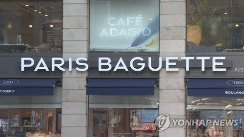 파리바게뜨 제빵사들, 체불 임금 86억원 받는다